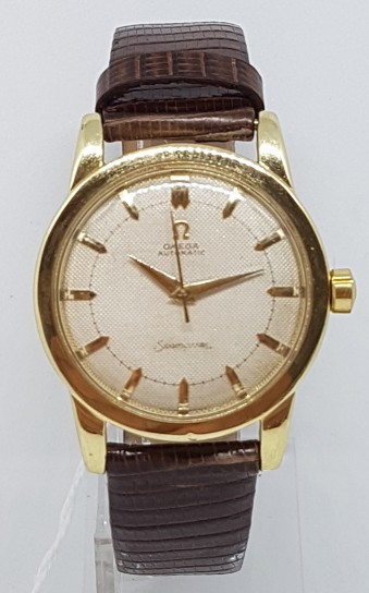 Omega Seamaster honey comb dial bumper automatic gold on steel circa 1948
